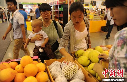 营养专家评出食物冠军榜 最好的肉菜水果都在这-智慧漳州-健康新闻