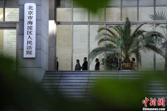 资料图。<a target='_blank' href='http://www-chinanews-com.keyi6.com/' >中新网</a>记者 金硕 摄