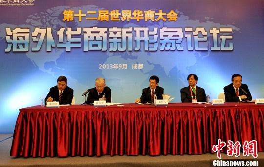 华商企业跨国发展专案推介会举行