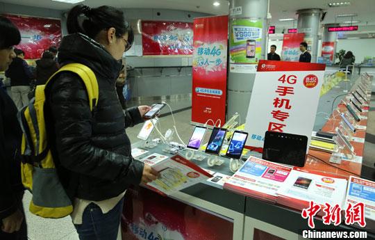 11月6日,市民在北京移动西直门营业厅了解4G手机的功能。<a target='_blank' href='http://www.chinanews.com/'>中新社</a>发 熊然 摄