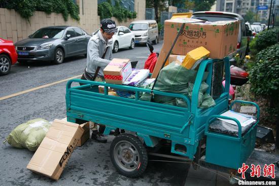 杭州一假富豪骗走快递小哥20多万 竟是在缓刑期的诈骗惯犯