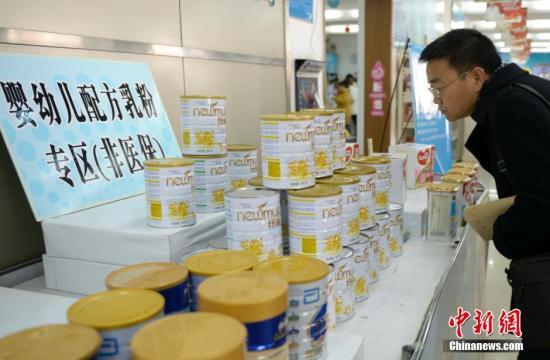资料图:民众在山西太原一家药店内选购婴幼儿奶粉。<a target='_blank' href='http://www.chinanews.com/'>中新社</a>发 韦亮 摄