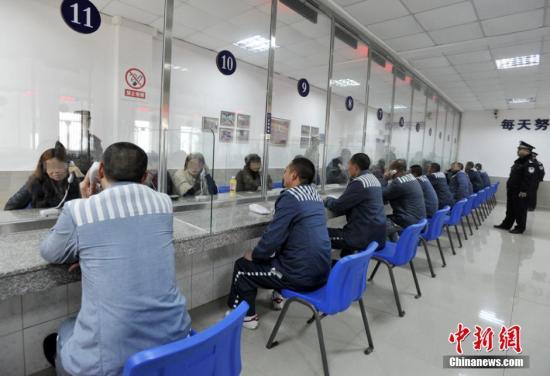 资料图:四川省眉州监狱会见中心。安源 摄