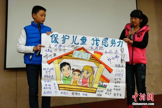 去年来检察机关批捕幼儿园工作人员侵害儿童案69人