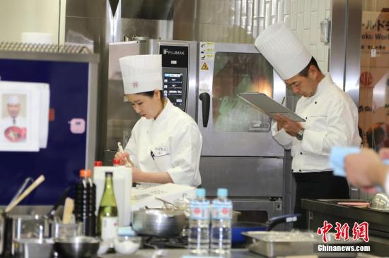 资料图:和食世界挑战赛在日本东京举行。<a target='_blank' href='http://www.chinanews.com/'>中新社</a>发 高越 摄