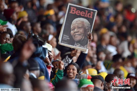 資料圖:當地時間12月10日,南非前總統曼德拉的官方追悼會在約翰內斯堡的FNB體育場舉行。據外媒體報道稱,將有超過8萬民眾現場追悼曼德拉。