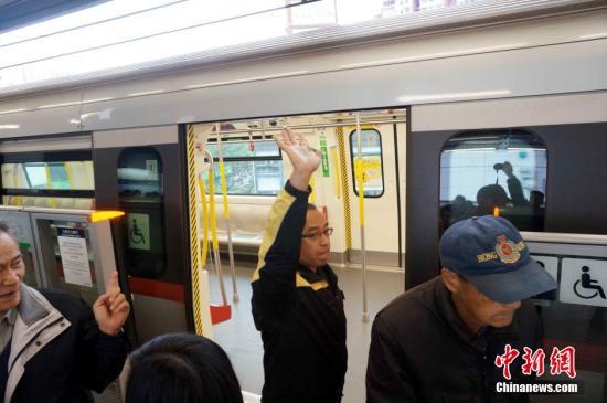 资料图:香港地铁。<a target='_blank' href='http://www.chinanews.com/'>中新社</a>发 洪少葵 摄