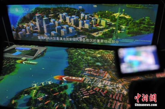 资料图:昆明城市规划展览馆展出的三维数字沙盘。中新社发 任东 摄