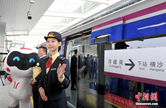 资料图 广州地铁六号线首期。发 刘卫勇 摄