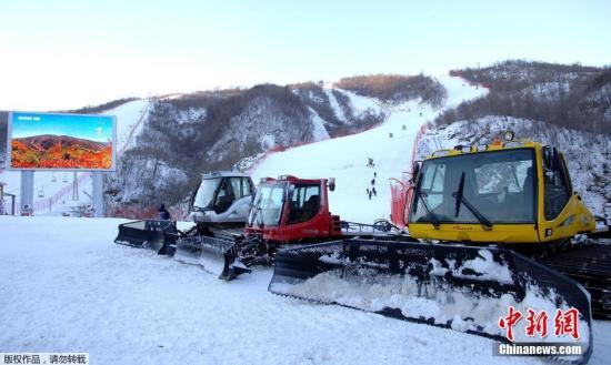 资料图片:朝鲜马息岭滑雪场。