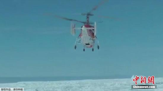 考察船上52名科学家和游客全部获救