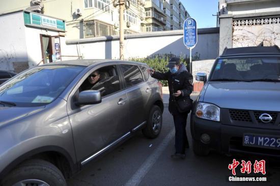 资料图:北京一市民将汽车停入公用停车位。<a target='_blank' href='http://www.chinanews.com/' >中新网</a>记者 金硕 摄