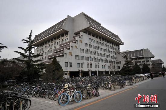 资料图为北京大学逸夫苑。记者 金硕 摄