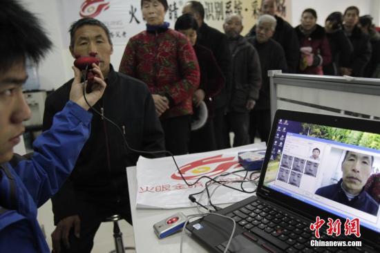 """中国向奇葩证明宣战 """"互联网+""""打通""""最后一公里"""""""