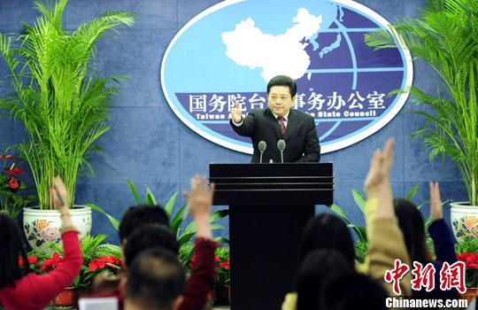 资料图:国台办新闻发言人马晓光。<a target='_blank' href='http://www.chinanews.com/'>中新社</a>发 张勤 摄