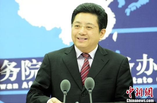 资料图片:国台办期货配资 局局长马晓光。