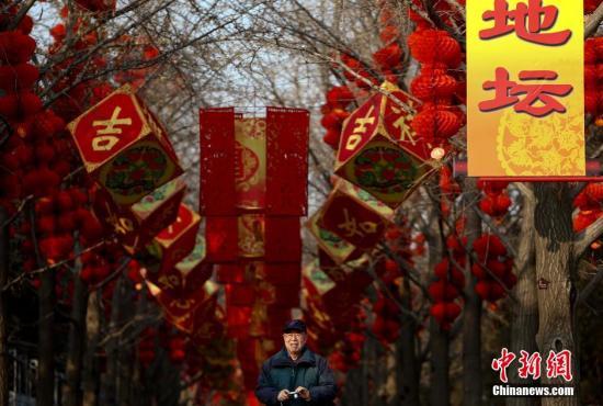 京城十大公园展示非遗