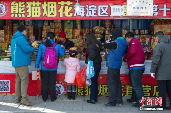 资料图:春节期间北京市内一烟花爆竹销售网点。中新社发 崔楠 摄
