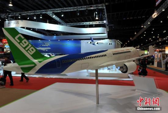 资料图:中国大型客机C919模型 孙自法 摄