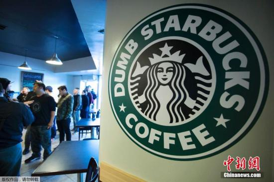 Starbucks launches mobile order and pay services in China