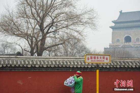 北京计划加强老城整体保护 留住老北京的乡愁和记忆