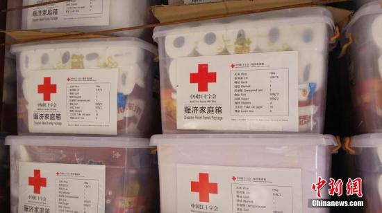资料图:中国红十字会赈济家庭箱。<a target='_blank' href='http://www.chinanews.com/'>中新社</a>发 董子畅 摄