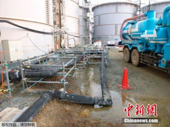 """福岛核污水或危及全球福祉 日本不能""""一倒了之"""""""