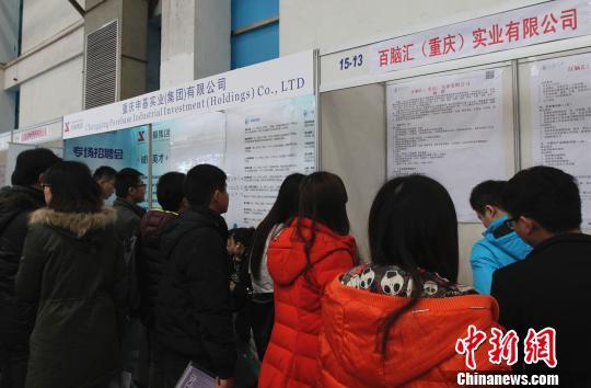 """2月22日,""""大渝人才2014重庆春季人才交流会""""在重庆陈家坪技术展览中心举行,500家企业提供上万岗位,求职者可通过扫描微信二维码提前申请职位。图为招聘会现场。周毅 摄"""