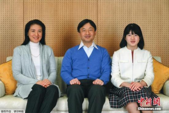 2014年2月23日,日本东京,皇太子德仁迎来54岁生日。日本皇室公布皇室家庭合影。