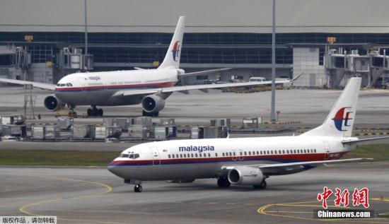 2014年3月8日,马来西亚航空公司一架载有239人的航班,在离开马来西亚首都吉隆坡后,与空中管制中心失去联系。(资料图)