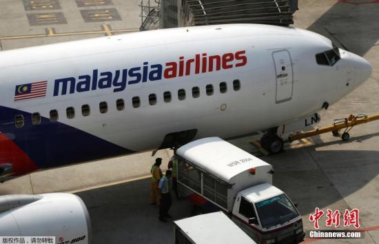 当地时间3月8日,马来西亚航空公司一架载有239人的航班,在离开马来西亚首都吉隆坡后,与空中管制中心失去联系,机型为波音777 - 200。(资料图)