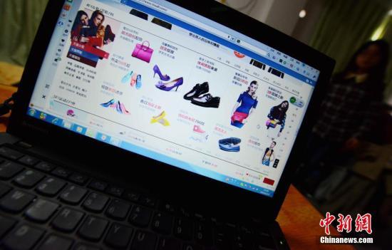 资料图:市民正在浏览电商网站(图文无关)<a target='_blank' href='http://www-chinanews-com.cn-tiane.com/'>中新社</a>发 张斌 摄