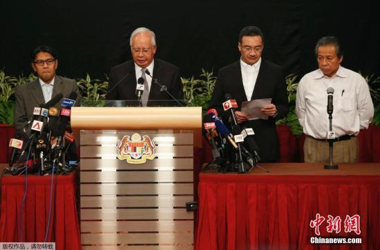 马来宣布MH370坠入南印度洋 25日将公布更多信息 - 蓝天碧海的博客 - 蓝天碧海的博客