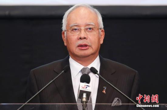 资料图:马来西亚总理纳吉布。<a target='_blank' href='http://www.chinanews.com/'>中新社</a>发 刘关关 摄