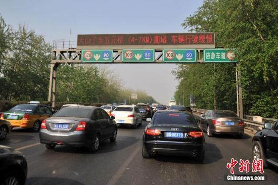 资料图。<a target='_blank' href='http://www.chinanews.com/' >中新网</a>记者 金硕 摄