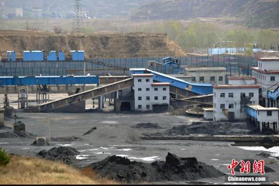 资料图:山西娄烦万光煤焦有限公司厂区内。<a target='_blank' href='http://www.chinanews.com/'>中新社</a>发 韦亮 摄