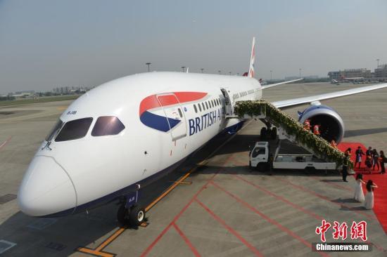 """飞机也""""迷路""""?英航出乌龙赴德客机飞到爱丁堡"""