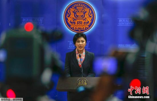"""泰国""""维和委""""准许前总理英拉前往欧洲旅行"""