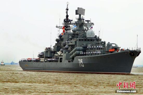 """资料图:俄罗斯""""快速""""号导弹驱逐舰。中新社发 宋吉河 摄"""