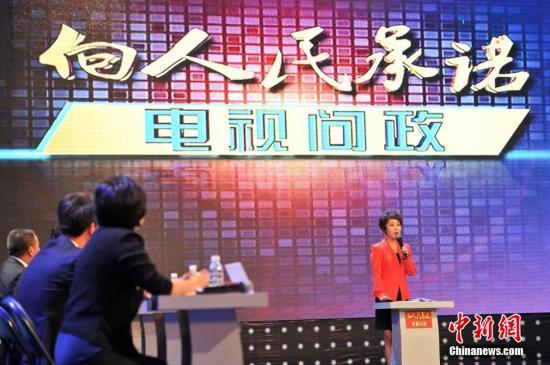 山东试水电视问政:问政省直机关 不能成为表演秀场