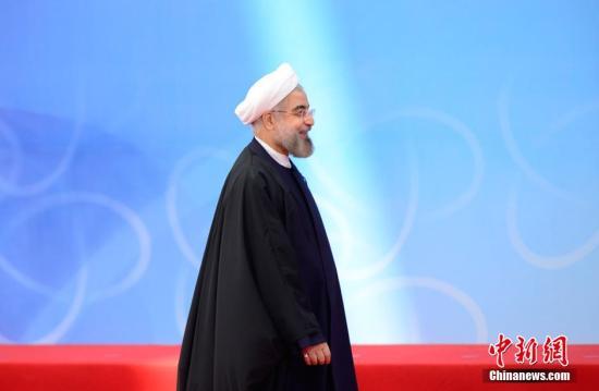 资料图:伊朗总统鲁哈尼。<a target='_blank' href='http://www.chinanews.com/'>中新社</a>发 廖攀 摄