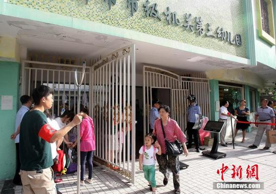 Strengthened security urged at nation's schools