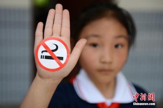 资料图:小学生宣传禁止吸烟 王思哲 摄