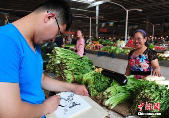 资料图:石家庄煤机街一菜市场。<a target='_blank' href='http://www.chinanews.com/'>中新社</a>发 翟羽佳 摄