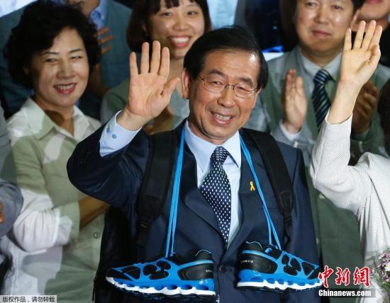 资料图:韩国首尔市市长朴元淳。
