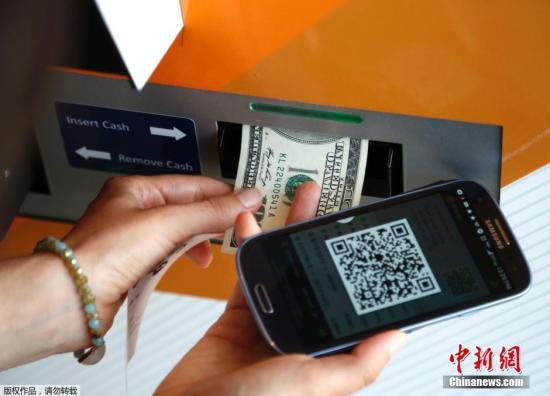 资料图:美国加州南部启用的比特币自动取款机。