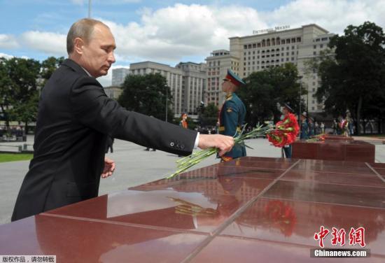 普京:俄罗斯并不反对靠拢欧盟 关键在合作条件