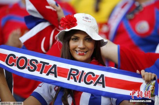 哥斯达黎加拟推新法严惩种族歧视和暴力 净化赛场