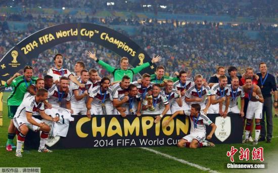 资料图:德国队在2014年巴西世界杯上夺冠