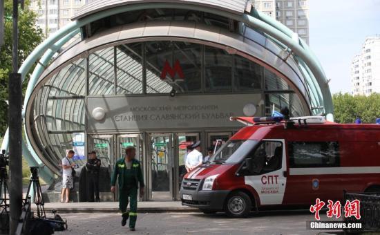 莫斯科地铁事故致乘客滞留 查明确切原因需一周